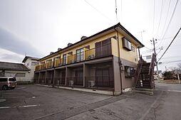 黒磯駅 2.3万円