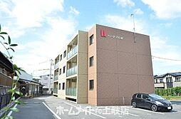 瑞浪駅 5.3万円