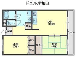ドエル岸和田[1階]の間取り