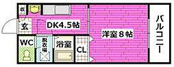コーポ上瀬野[2階]の間取り