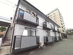 兵庫県神戸市東灘区魚崎西町2丁目の賃貸アパートの外観