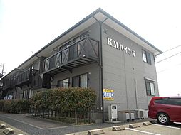 KMハイツV B棟[2階]の外観