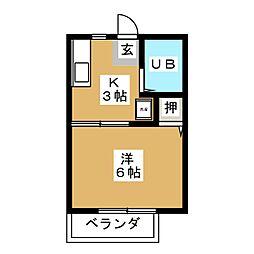 サンシティ嶺田C[2階]の間取り