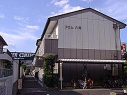 大阪府八尾市沼1丁目の賃貸アパートの外観