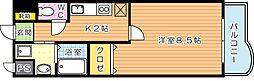 グランドコスモ[6階]の間取り
