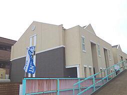 コート・ルミエール[1階]の外観