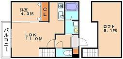 JR篠栗線 原町駅 徒歩6分の賃貸アパート 2階1LDKの間取り