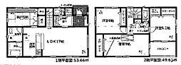 新豊田駅 4,290万円