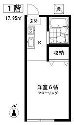 神奈川県川崎市高津区二子6丁目の賃貸アパートの間取り