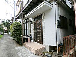 東中神駅 1,845万円