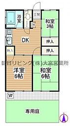 第二静和荘 1階3DKの間取り