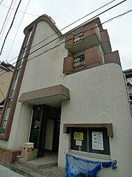 共立メゾン黒崎[3階]の外観