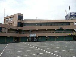 プラザ橋本[3階]の外観