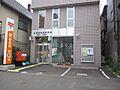 札幌南四条郵便...