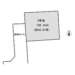 熊取町小垣内1丁目3号地 売土地