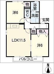 ウィルモア C棟[1階]の間取り
