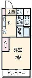 ポナールII[3階]の間取り