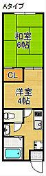のべのマンション[3階]の間取り