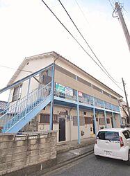コーポふじ[2階]の外観