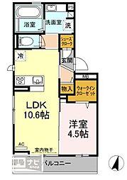 グランディヨーゾ・レガーメ 3階1LDKの間取り