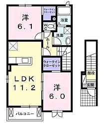 ホワイトローズA[2階]の外観
