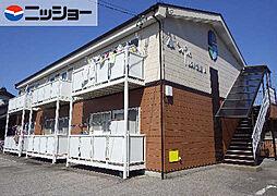 SurplusIIレスト高須[2階]の外観