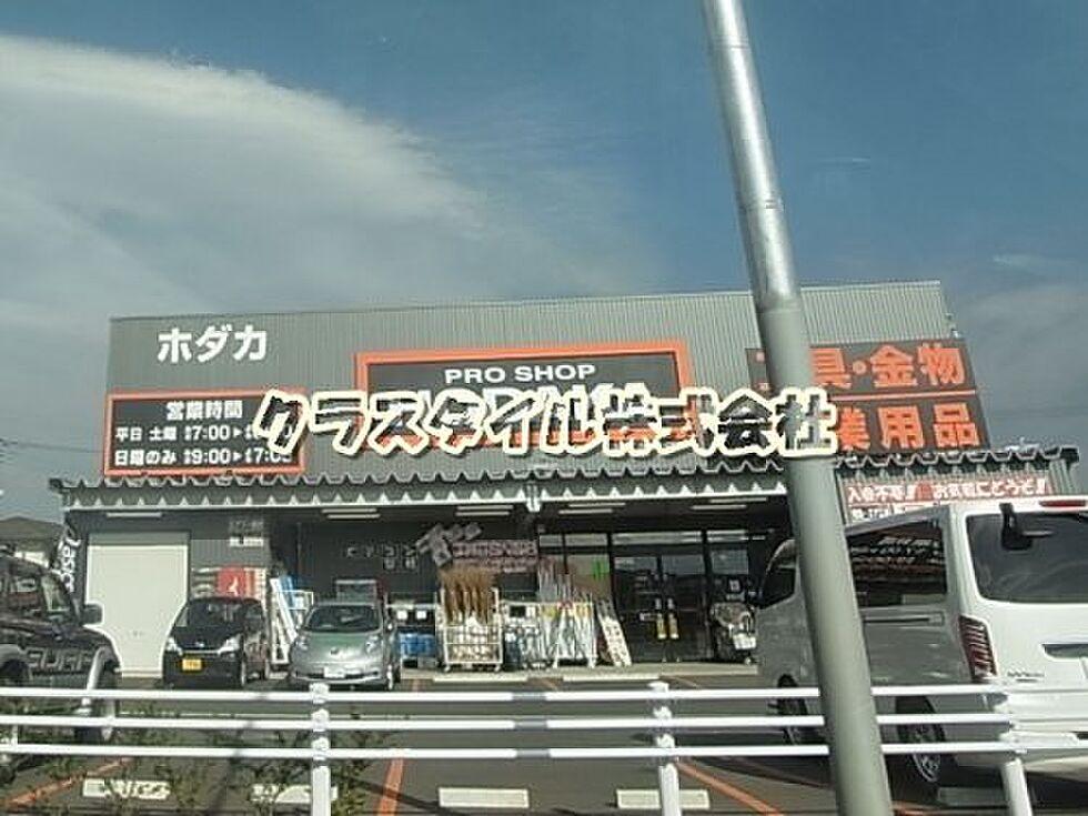 周辺(インテリアホダカ厚木店まで5630m)