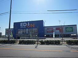 エディオン蒲郡店