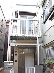 [テラスハウス] 東京都大田区北馬込1丁目 の賃貸【/】の外観