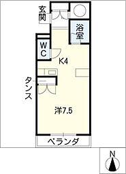 メゾンオメガ[4階]の間取り