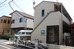 本蓮沼駅 4.9万円