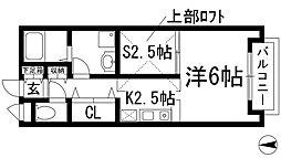 兵庫県宝塚市平井1丁目の賃貸アパートの間取り