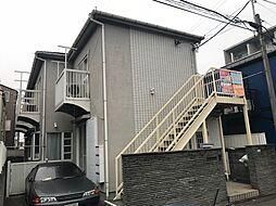 神奈川県横浜市港北区綱島西3丁目の賃貸アパートの外観