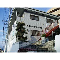 大阪府枚方市香里園山之手町の賃貸マンションの外観