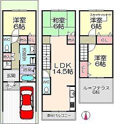 清水五条駅 4,980万円