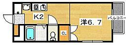 メゾン・アブリル[1階]の間取り