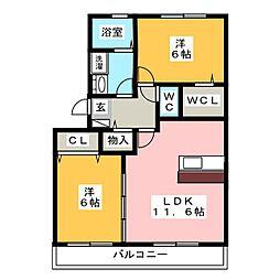 ロイヤルエストII[3階]の間取り