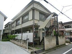 鷹の台駅 2.3万円