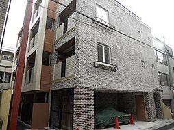 東京都中野区弥生町2丁目の賃貸マンションの外観