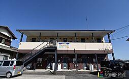 肥前麓駅 2.4万円