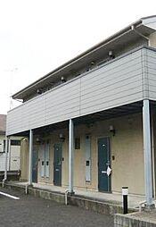 神奈川県横浜市青葉区新石川2丁目の賃貸アパートの外観