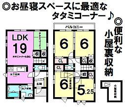 瀬戸口駅 2,780万円
