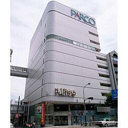 ショッピングセンター「名古屋パルコ南館まで2237m」