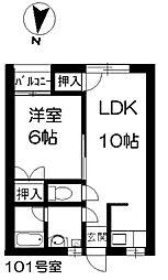 サンハイツ賀茂[1階]の間取り