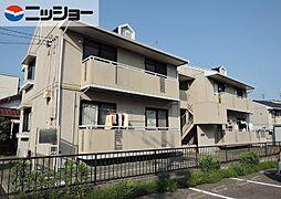 メゾンエルフ A棟[2階]の外観