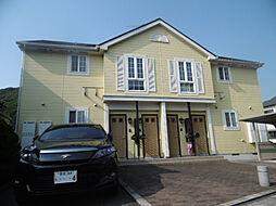 JR姫新線 余部駅 徒歩20分の賃貸アパート