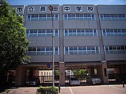 兵庫県神戸市長田区東尻池1丁目10の賃貸アパートの外観