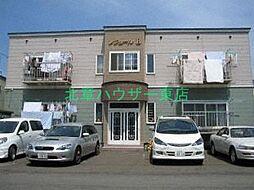 北海道札幌市東区北二十条東13の賃貸アパートの外観