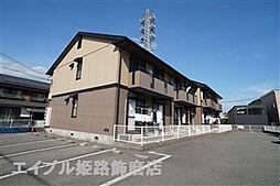兵庫県姫路市飾磨区阿成植木の賃貸アパートの外観