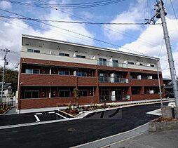 JR片町線(学研都市線) 同志社前駅 徒歩6分の賃貸アパート